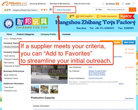 How To Evaluate Alibaba Suppliers Million Dollar Case Study Jungle Scout Supplier Template