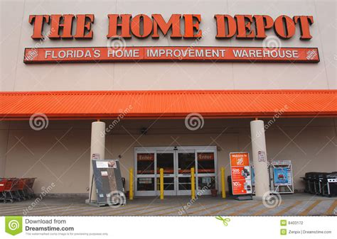 home depot store product home improvement retailer 2017
