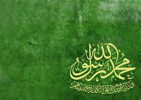 Kaligrafi Allah Muhammad 5 kaligrafi muhammadjpg car interior design