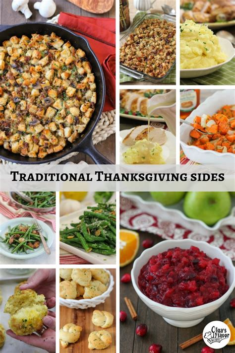 thanksgiving side dishes olga s flavor factory