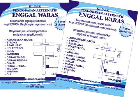 Kertas Flyer by Cetak Flyer Di Wamena Pusat Cetak Sablon Merchandise