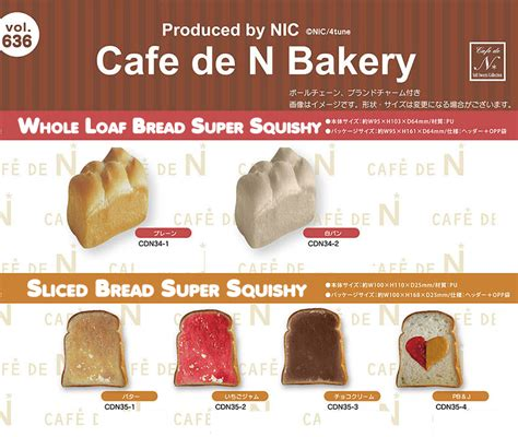 cafe de n squishy shop cafe de n bakery whole loaf bread squishy and