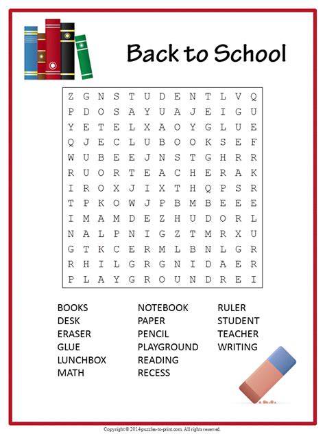 Sch Search High School Word Search Puzzles
