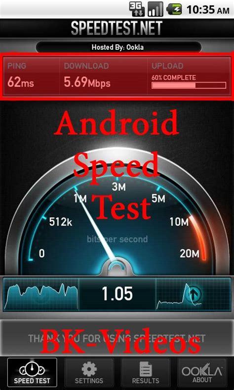best speed tester free best speed test 2017 apk for android getjar