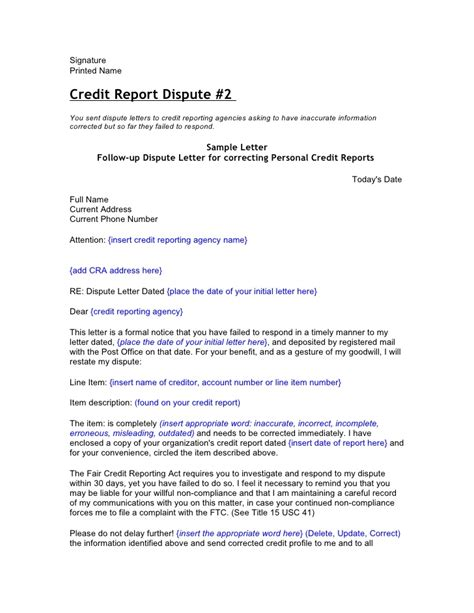 Formal Credit Report credit and debt dispute letters