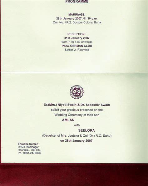 Oriya Wedding Invitation Card by Marriage Invitation Card Format In Oriya Chatterzoom