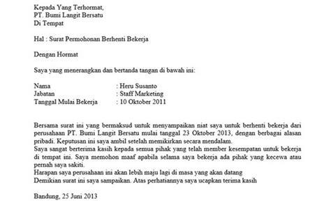 contoh surat resign surat pengunduran diri