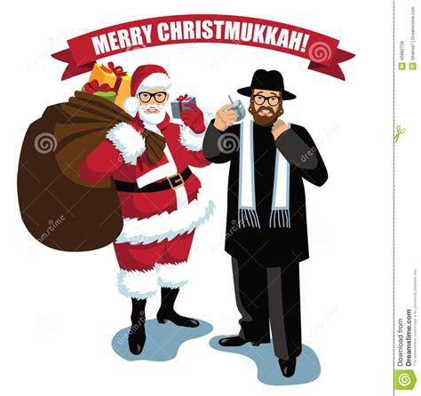 merry christmukkah santa  rabbi isolated stock vector image
