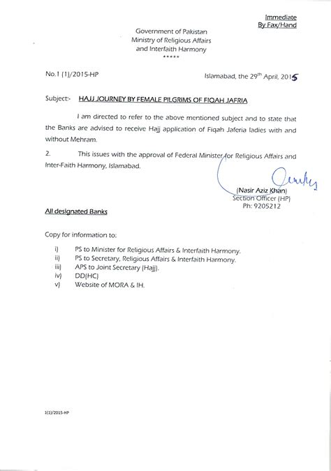 Permission Letter For Umrah Ministry Of Religious Affairs