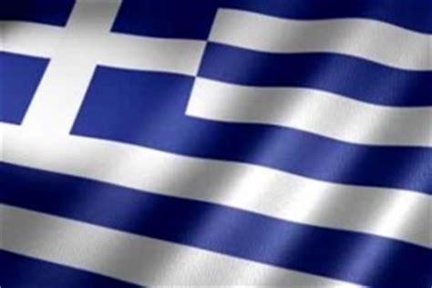 ambasciate e consolati in italia portale grecia