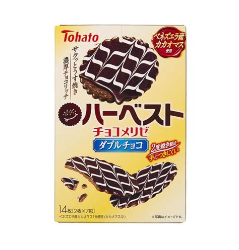 Tohato Harvest Matcha tohato harvest chocolate melise x 3 boxes made in japan