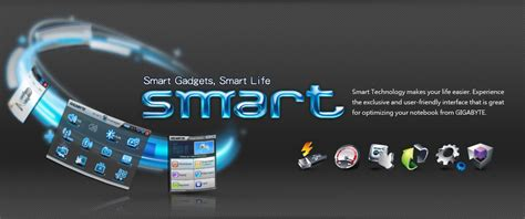 smart tecnology gigabyte smart technology