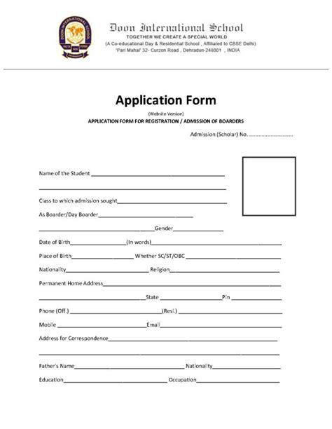School Acceptance Letter Doc doc 13772247 form for school admission doc13772247