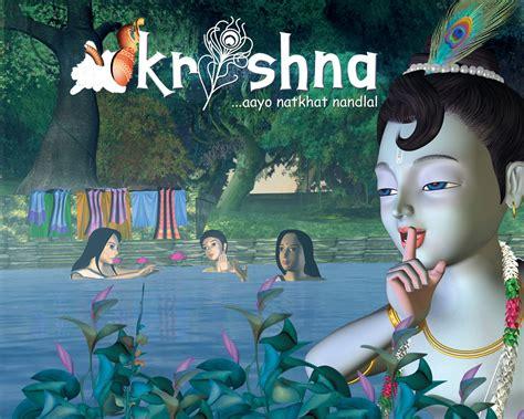 film india krishna another successful indian animated movie krishna 2006