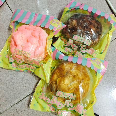 Squishy Bread Bakery squishystuff large realistic bakery bread squishy
