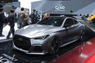 Renault Infiniti Infiniti And Renault F1 Released Stunning Q60 Project