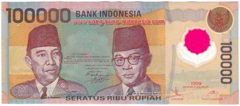 Uang Lama Pecahan 500 Orangutan sejarah mata uang indonesia beserta gambar logam kertas