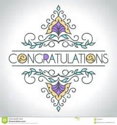 congratulations sign template floral ornament design template congratulations stock