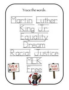 martin luther king jr kindergarten worksheets search