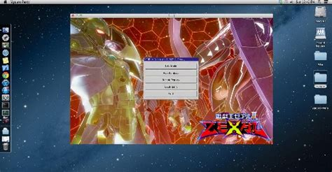 ygopro update mac ygopro yugioh news and updates ygopro native mac os x