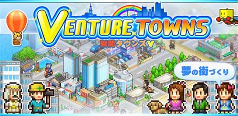 download game android venture towns mod towns 187 android games 365 free android games download