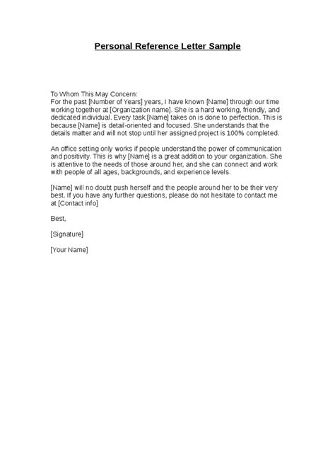 character reference letter parent recommendation letter for college images letter 1122