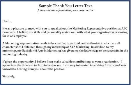 Interview Thank You Letters Goodorbademail Com Thank You Email Template