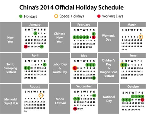 china announces official 2014 national holiday schedule