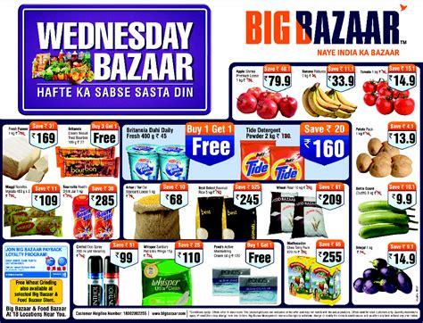 today offers big bazaar wednesday bazaar new delhi saleraja