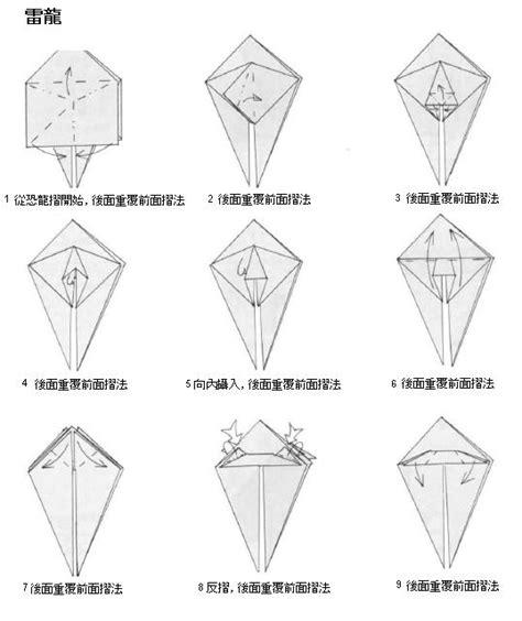 Origami Brontosaurus - 恐龍摺紙