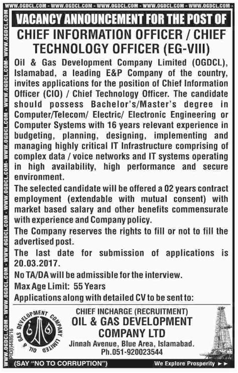 in and gas development company limited 01 mar 2017