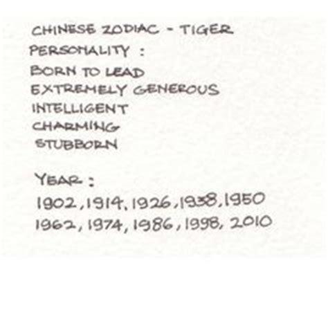 chinese zodiac tiger culture chinese zodiac