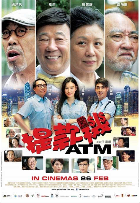 new film malaysia 2015 atm malaysia star tour meet greet gsc movies events
