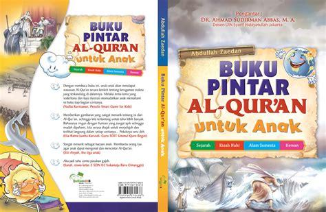 free design cover buku cover buku pintar al qur an by eokaku studio on deviantart