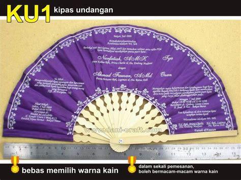 Kipas Undangan undangan pernikahan undangan kipas souvenir pernikahan