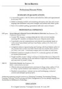 Job Resume Looks Like by 6 What A Good Resume Looks Like Billing Clerk Resume