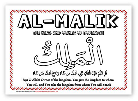 Alquran Al Malik day 3 al malik the king owner of dominion creative motivations
