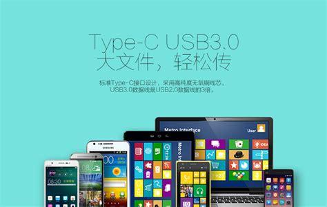 Usb Ori Xiaomi ori pisen usb type c otg cable con end 10 31 2018 12 31 pm