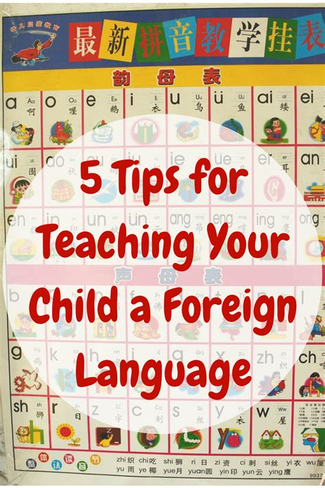 easiest for travelers students easiest foreign language series books 5 tips for teaching your child a foreign language