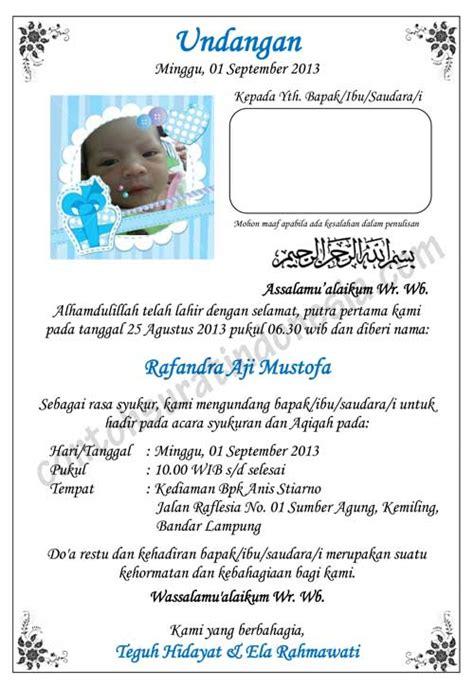 cara membuat undangan ulang tahun yang simple contoh undangan aqiqah simpel versi word doc kertas a4