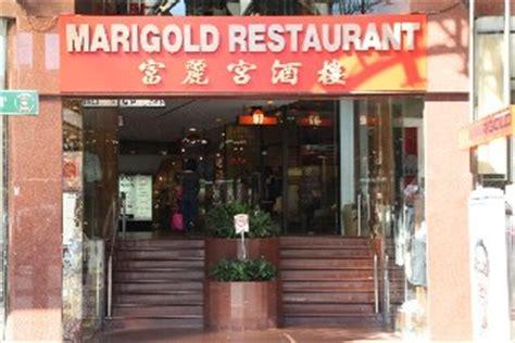 marigold restaurant yum cha in sydney 2 reviews sydney restaurant guide