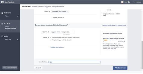 cara membuat akun iklan facebook cara menambah saldo iklan di facebook jasa pembuatan