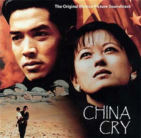film china cry china cry a true story soundtrack details