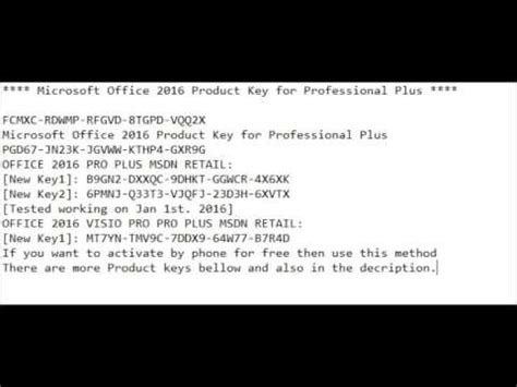 visio 2013 trial key office 2003 2013 2016 product key read description for