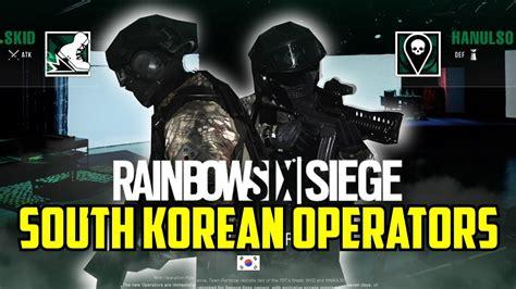 siege korian rainbow six siege south operators skid hanulso