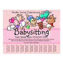 child care flyers amp programs zazzle