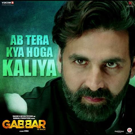 Gabbar Images