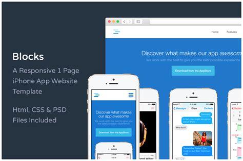 iphone app website template free blocks iphone app website template website templates