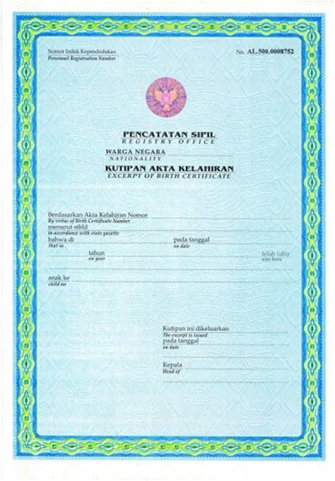 membuat akta kelahiran anak tanpa surat nikah akta kelahiran forum rt 003 rw 014 kelurahan palmerah