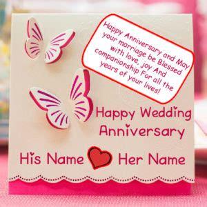 Wedding Card Name Edit